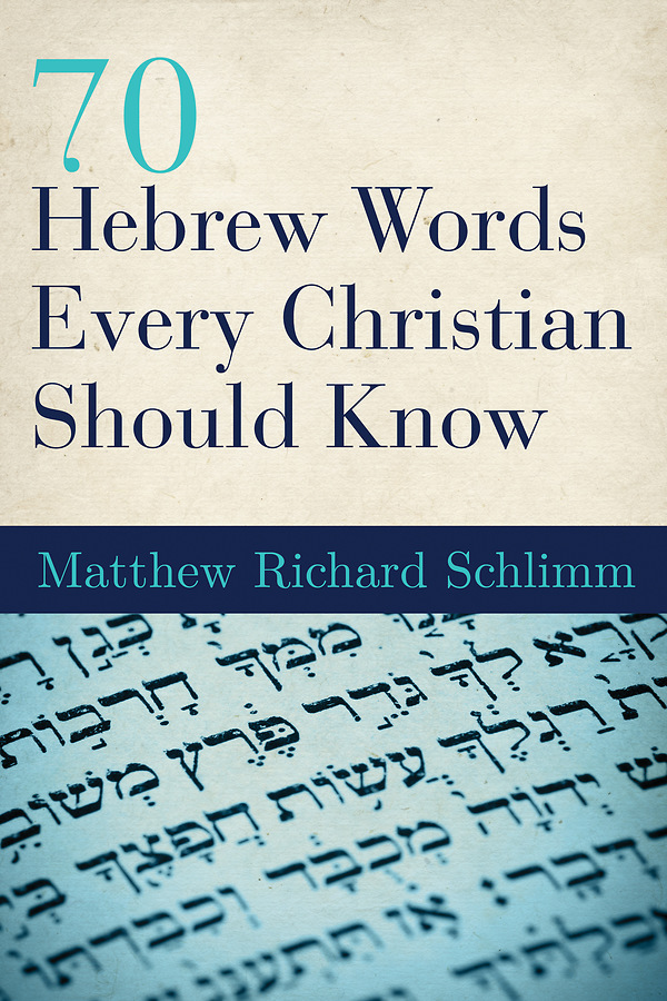 70 Hebrew Words Every Christian Should Know · Abingdon Press